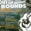 Zum News-Artikel Leogang Out Of Bounds Weekend 7.-10. Juni 2007