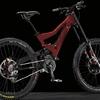Zum News-Artikel Kraftstoff Bike Configurator