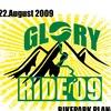 Zum News-Artikel Giant GloryRide 2009