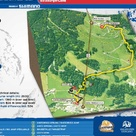 Leogang Downhill Course Map